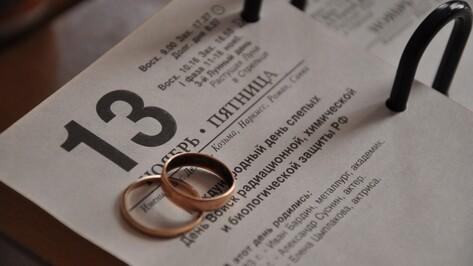 Павловчане отказались играть свадьбы в пятницу, 13-го