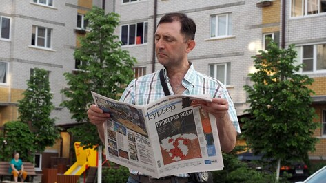 Газета «Воронежский курьер» отметила 30-летие