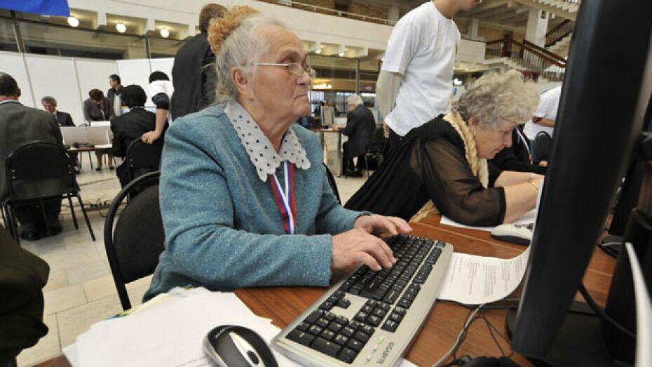 Воронежских пенсионеров пригласили на всероссийский конкурс компьютерных достижений