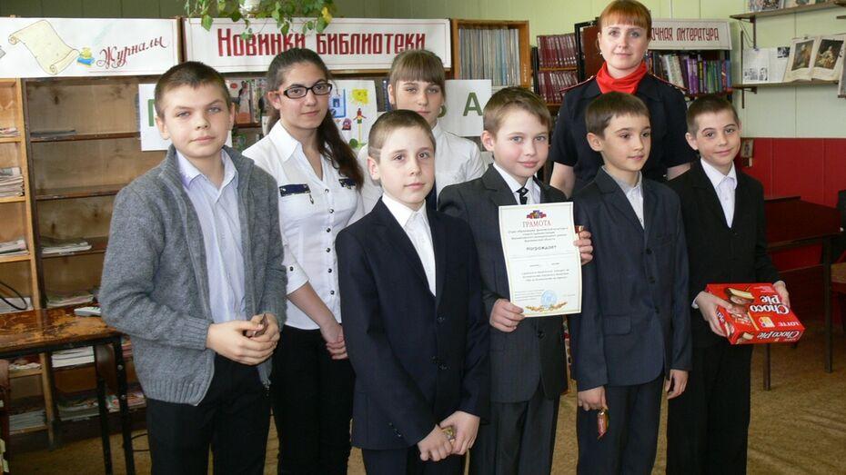 В Верхнехавском районе прошел конкурс «Дорожная матаня»