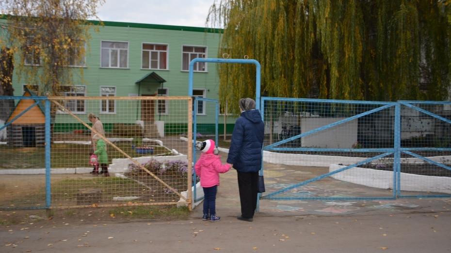 В Воробьевском районе возобновил работу детсад №1