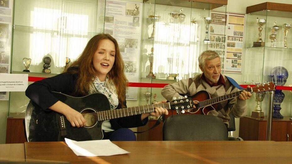 Репьевцы получили награды фестиваля авторской песни «Парус надежды»