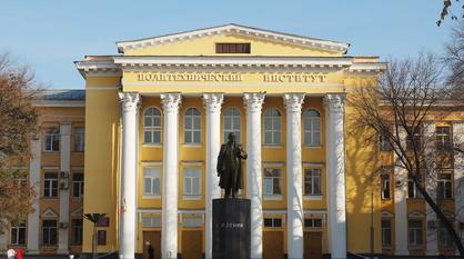 Для Воронежского техуниверситета планируют построить кампус мирового уровня