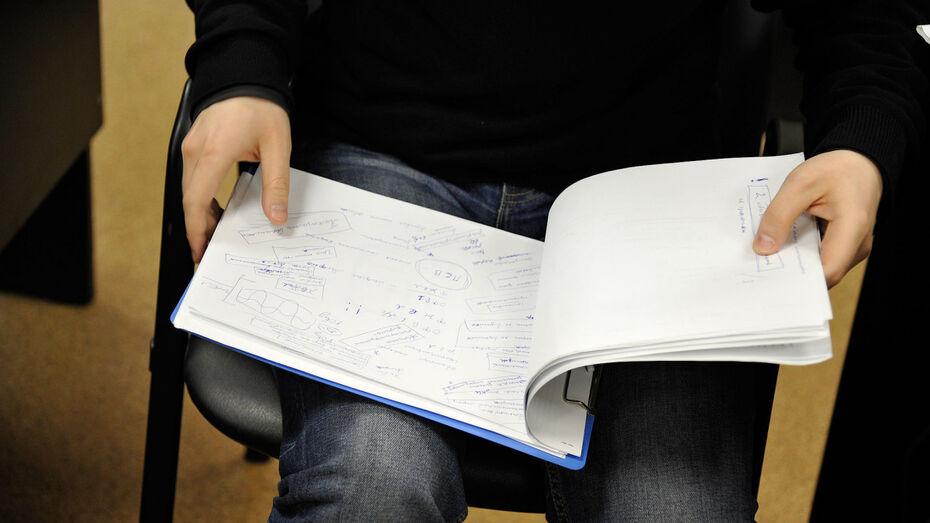 За 2 недели в ВГУ подали заявления 2 тыс абитуриентов