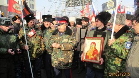 Богучарские казаки стали участниками акции «Антимайдан» в Москве