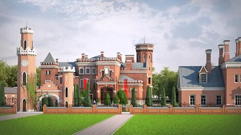 В создании проекта Дворцового комплекса Ольденбургских предлагают поучаствовать всем воронежцам