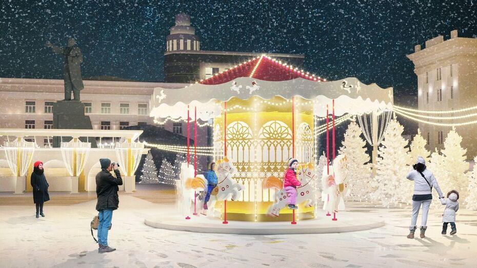 Жалобу на торги по новогоднему украшению главной площади Воронежа признали необоснованной