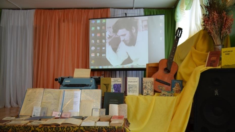 В Воронежской области объявили литературный конкурс на премию имени Василия Белокрылова