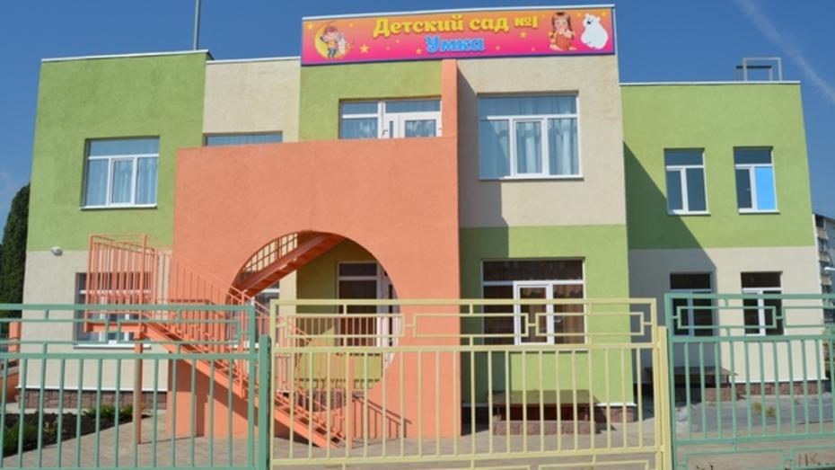 В Семилуках открылся новый детский сад на 120 мест