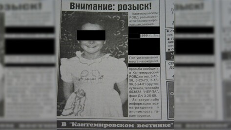 Спустя 13 лет. Жительницу Воронежской области заподозрили в убийстве 6-летней девочки