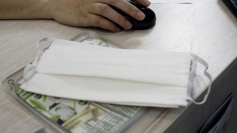 В Воронежской области режим ограничений продлили до 28 июня