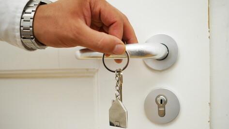 Аналитики: воронежские семьи смогут быстрее накопить на квартиру