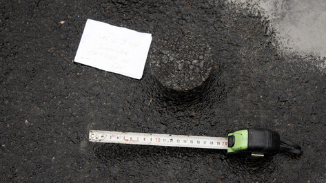 В Воронежской области отменили аукционы на ремонт дорог почти на 1 млрд рублей