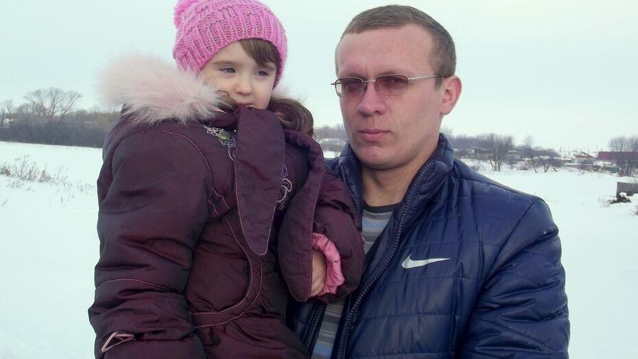 Оставшаяся в новогоднюю ночь сиротой четырехлетняя терновчанка будет расти в семье старшей сестры