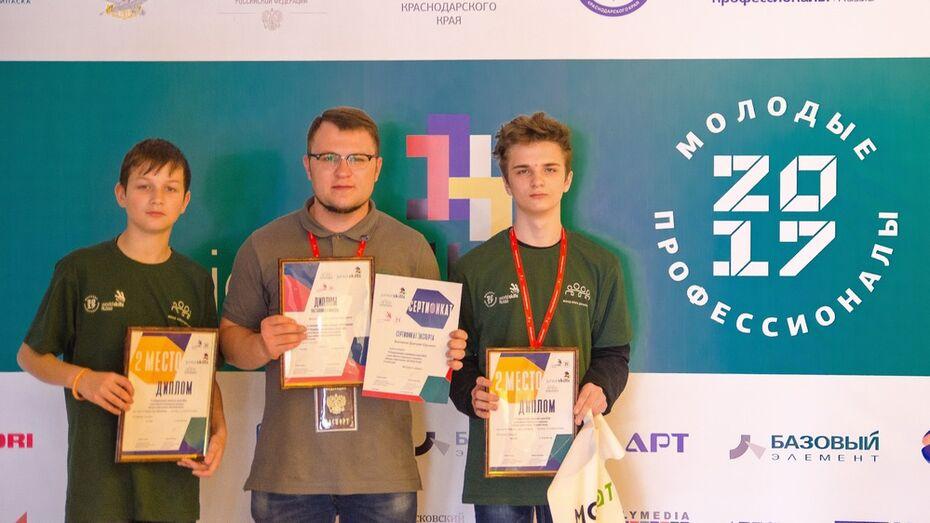 Лискинские школьники победили в национальном чемпионате JuniorSkills Russia