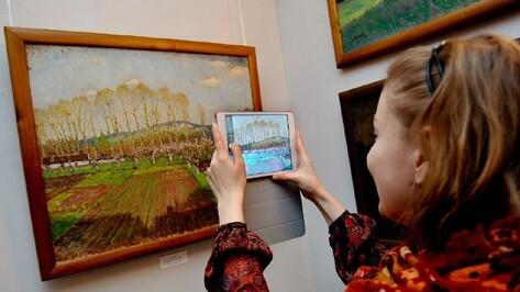 Выставка из Воронежа вошла в программу международного культурного форума