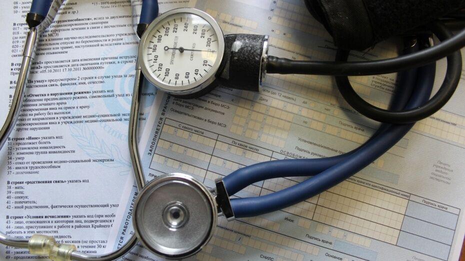 Электронные больничные в Воронежской области введут с 1 июля