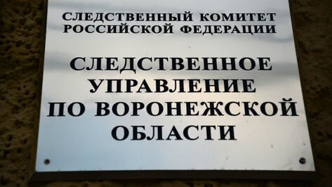 Воронежский СК проведет проверку по факту отравления подростка спиртом