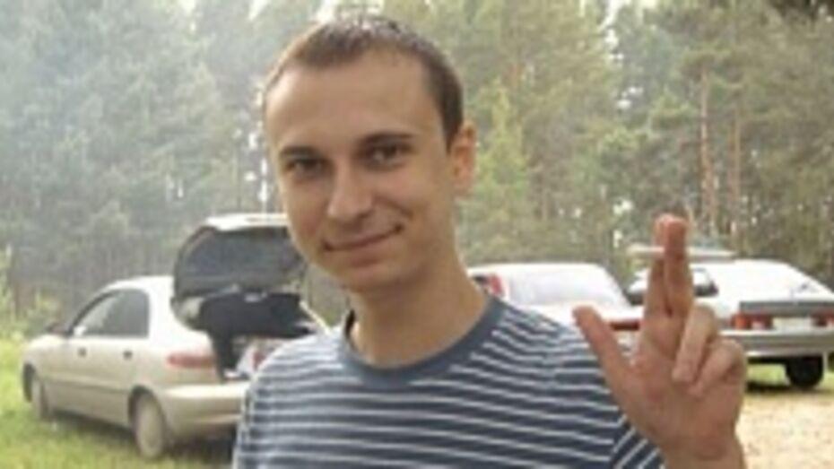 В Воронеже следователи возбудили дело об убийстве по факту исчезновения парня, который пропал три месяца назад