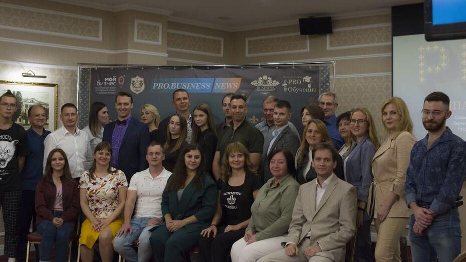 В Воронеже завершился первый этап программы «ПРОактивный старт»