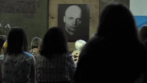 Оперу по Платонову в Воронеже покажут с субтитрами