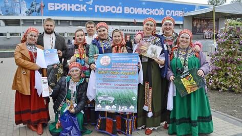 Бутурлиновский ансамбль стал призером всероссийского фестиваля хоров