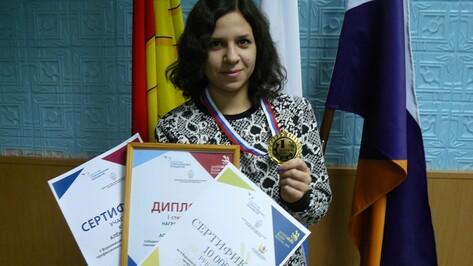 Студентка из Россоши завоевала «золото» в региональном этапе конкурса WorldSkills