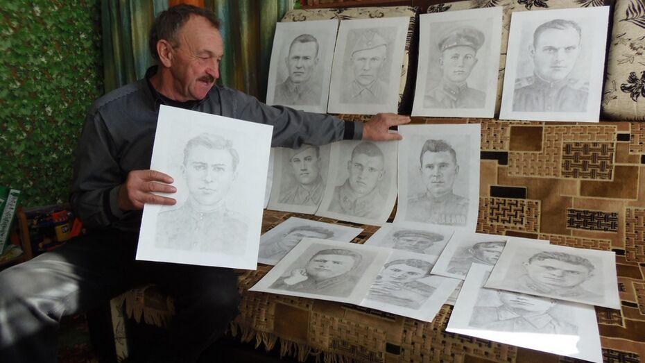 Верхнемамонец нарисовал 17 портретов ветеранов к юбилею Победы