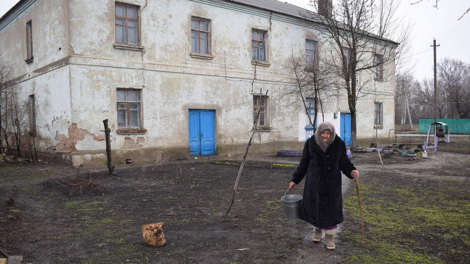 В Подгоренском районе 12 семей из аварийного дома получат новое жилье