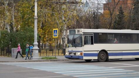В Воронеже появится гарантирующий пассажирский автоперевозчик