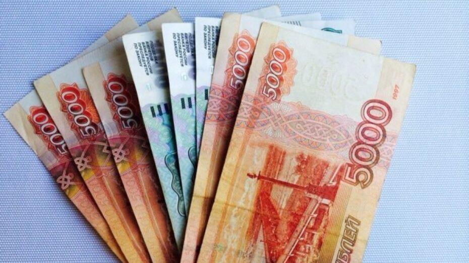 Воронеж оказался аутсайдером рейтинга зарплат дизайнеров рекламы