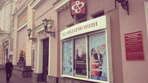 Хоровой фестиваль пройдет в Воронеже 3 апреля