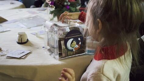 В Воронеже на создание базы космонавтов в детском хосписе собрали 600 тыс рублей
