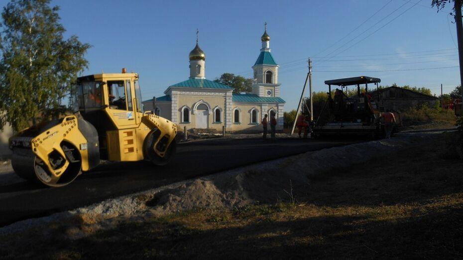 В подгоренских селах Белогорье и Верхний Карабут отремонтируют дорогу