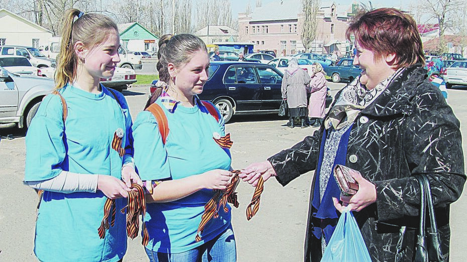 В Эртильском районе началась акция «Георгиевская ленточка»