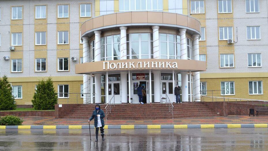 Информацию о родившей в туалете жительнице Воронежской области опровергли в райбольнице