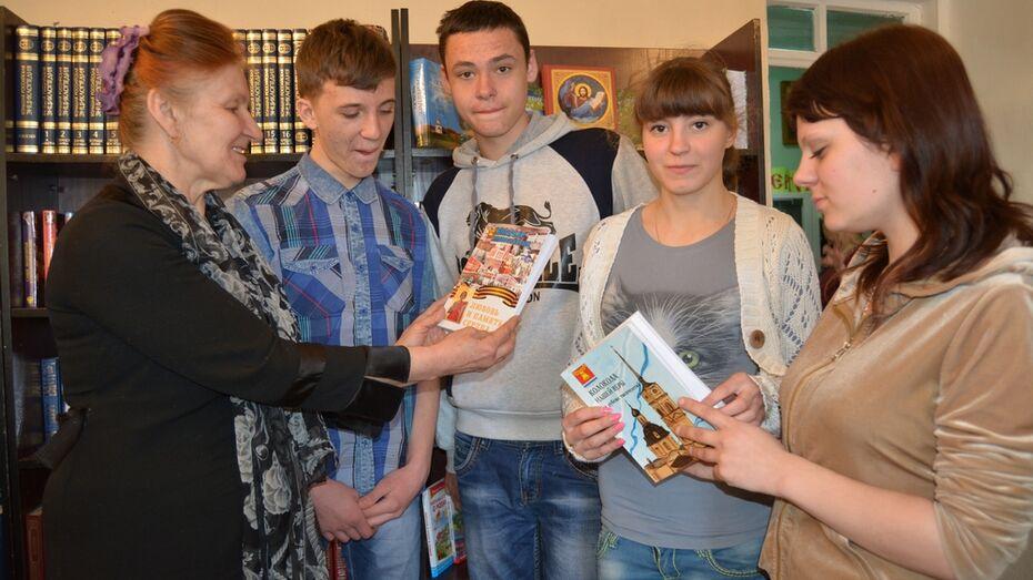 В Богучаре состоялась презентация книги «Богучар православный»