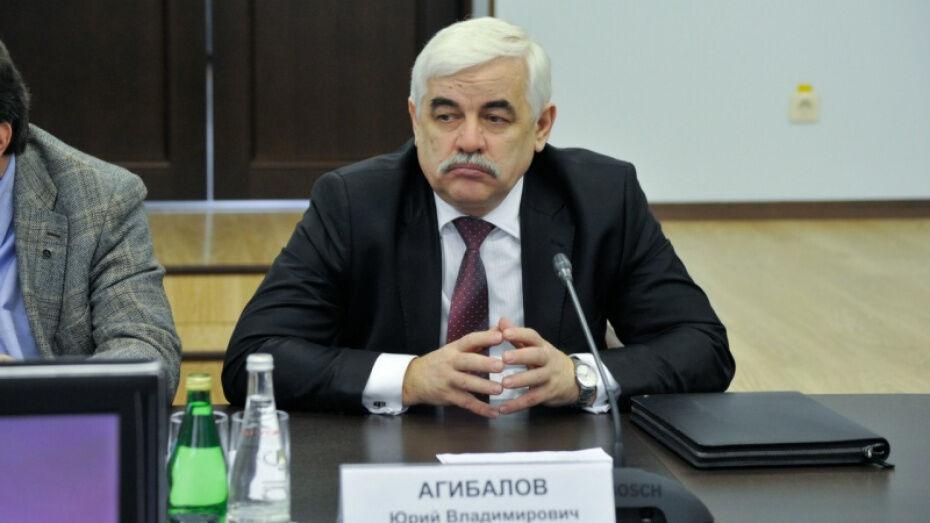 Юрий Агибалов попросил Воронежскую прокуратуру проверить законность его «золотого парашюта»