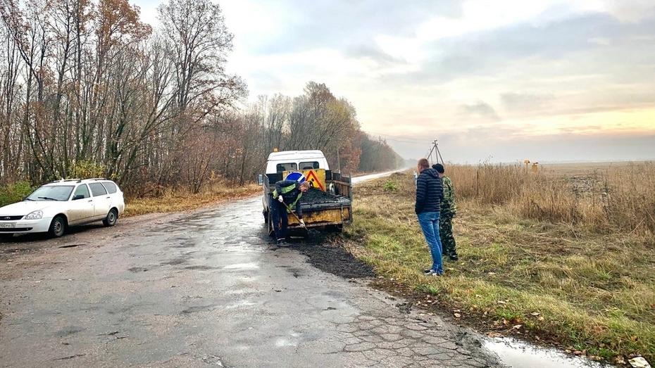 Проблемную дорогу в Хохольском районе отремонтируют в 2021 году