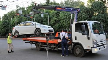Воронежцы смогут забрать машину со штрафстоянки без оплаты эвакуатора