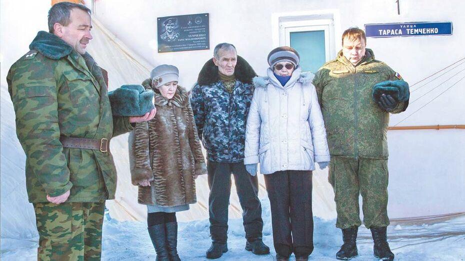 В Аннинском районе открыли памятную доску воину Тарасу Темченко
