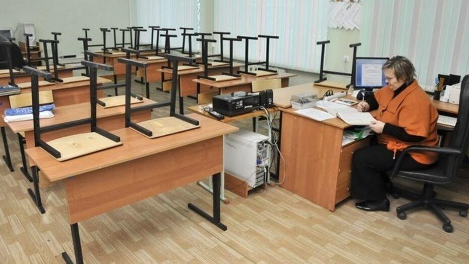 Из-за гриппа все школьники Воронежа с понедельника будут сидеть дома