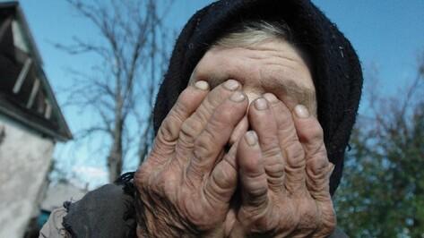 В Воронежской области рецидивист получил 12,5 лет колонии за изнасилование пенсионерки
