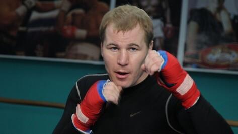 Воронежский боксер Андрей Князев: «Это будет важнейший бой в моей карьере»