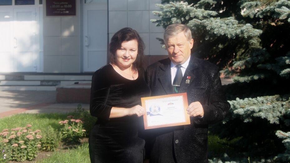 Хохольские артисты стали призерами первого международного фестиваля гимнов