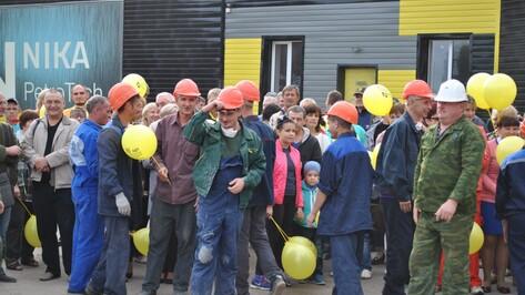 В Семилуках на митинг в защиту огнеупорного завода вышли 200 сотрудников предприятия