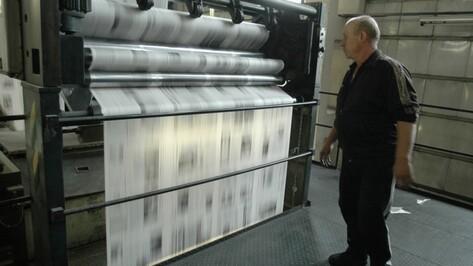 Источник: главой Воронежской областной типографии временно стал Валерий Добрин
