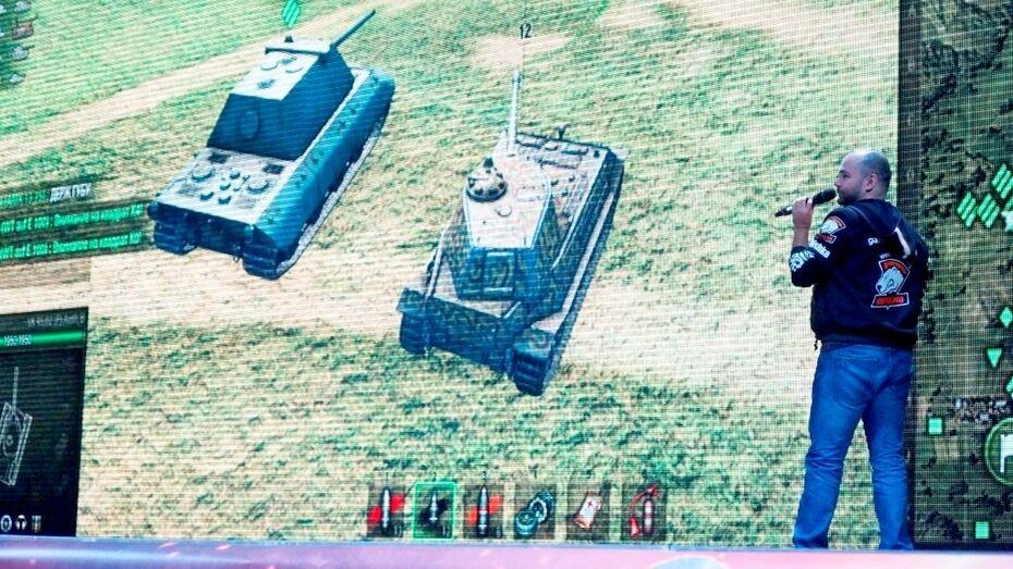 В Воронеже пройдет открытый турнир по игре World of Tanks