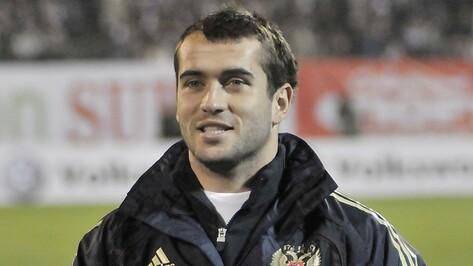 Расследование «дела о воронежском заводе» футболиста Кержакова подошло к концу