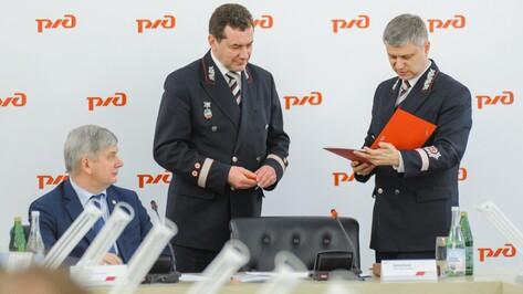 В Воронеже представили нового руководителя ЮВЖД